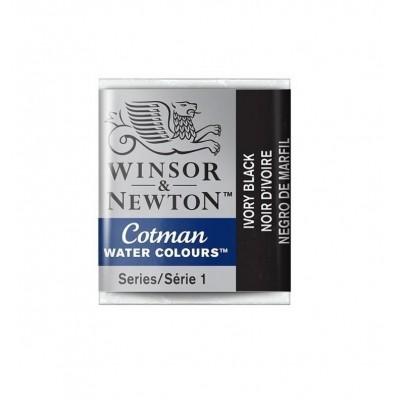 Acuarela Cotman Negro Marfil xhp (medio pan) Winsor & Newton
