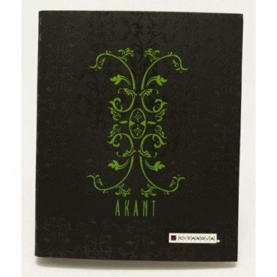 Carpeta A4 2 anillos de 40mm Akant Cita Kit
