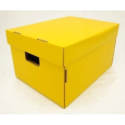 Caja de archivo americana alta 42x32x25 cm amarillo