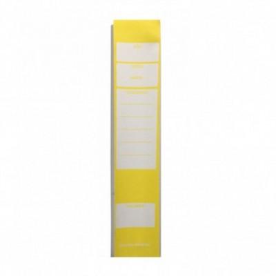 Lomos adhesivos para biblioratos x 24 unidades Amarillo Jolly